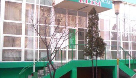 Centrul Medical Elim cauta finantare pentru un spital privat