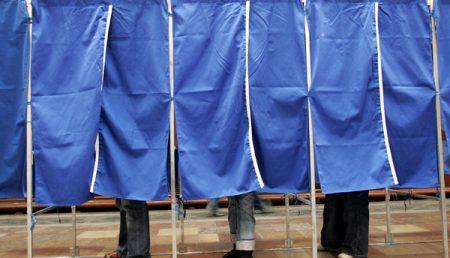 Ora16.00.Arges-44,67% prezenta la vot