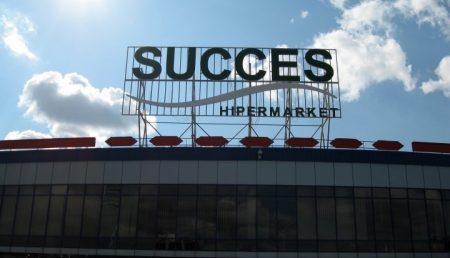 HIPERMARKETUL PIC A FOST CUMPĂRAT. CE SE ÎNTÂMPLĂ CU SUCCES?