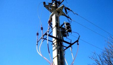 Vezi ce se întâmplă cu preţul energiei electrice după 1 ianuarie 2014!