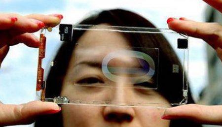 Noile apariţii în materie de gadgeturi: difuzoarele transparente!