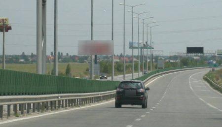 """""""NEED FOR SPEED""""! VITEZOMAN PRINS DE POLIȚIE CU 219 KM PE ORĂ"""