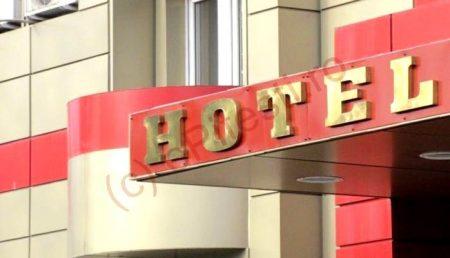 HOTELURILE DIN PITEȘTI, PLINE OCHI