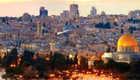 PELERINAJ ÎN ISRAEL. OFERTĂ SPECIALĂ