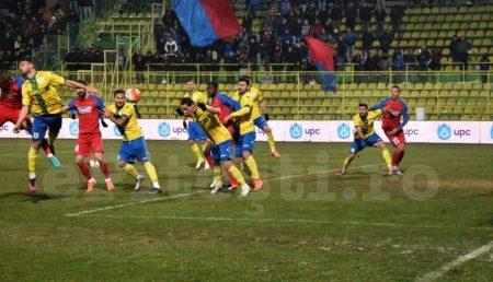 FOTBAL DE CUPĂ. BILETE LA VÂNZARE