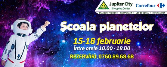 Jupiter 555×222
