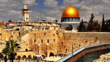 OFERTE SPECIALE! PELERINAJE ÎN ISRAEL 2018