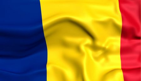 PROFESIONAL NEW CONSULT: LA MULȚI ANI, ROMÂNIA!