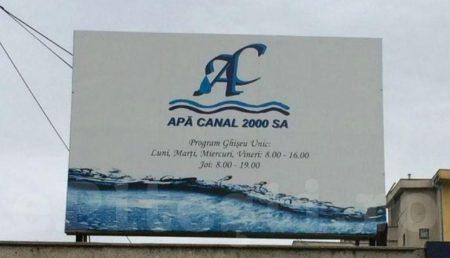 SOCIETATEA APĂ CANAL ANUNȚĂ