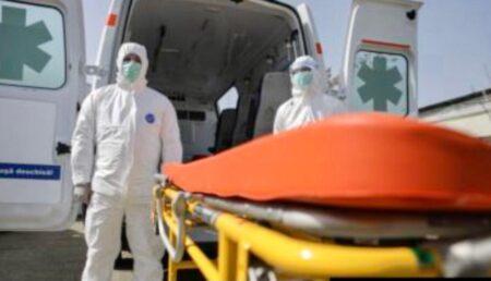 PITEȘTI: Persoană găsită decedată în zona Eremia Grigorescu