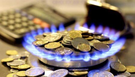 Prețul gazelor naturale crește de la 1 iulie!