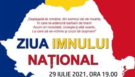 Primăria Mioveni și Centrul Cultural, invitație la manifestările dedicate Zilei Imnului Național