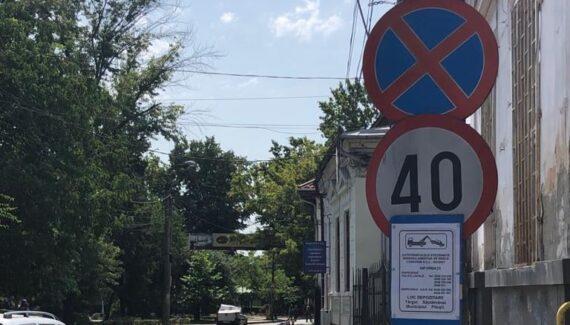 Indicatoare de avertizare montate înainte de ridicarea primelor mașini, în Pitești